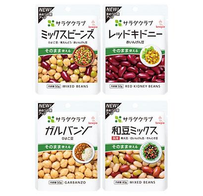 キユーピー、「サラダクラブ素材パウチ」豆類刷新 本来のおいしさ追求 賞味期間…