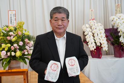 秋田県大潟村、「ジャパン・パックライス秋田」 無菌包装米飯工場が本格稼働