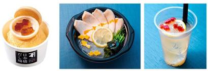 にんべん、「日本橋だし場」で「金魚」テーマの限定テークアウトメニュー