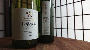 海外でも通用するブランドを確立した日本固有ブドウ品種「甲州」
