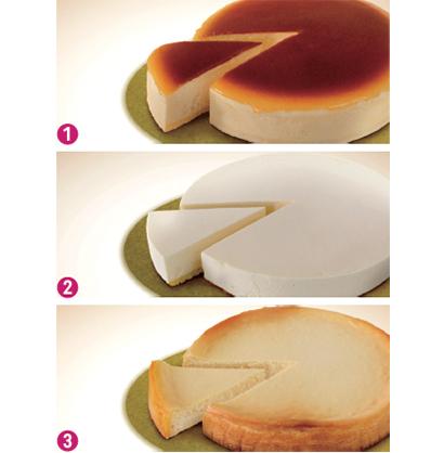 百寿の道も一食から(15)チーズケーキ 古代オリンピアンも食した歴史あるお菓…