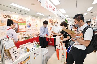 「ミートフードEXPO 焼肉ビジネスフェア2021」開催レポート