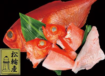 「松輪の釣り金目鯛」がイオンネットスーパーに登場! イオンリテール南関東カン…