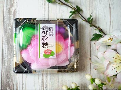 上野砂糖がアンケート コロナ禍、「御供御砂糖」活用で新しい手元供養を
