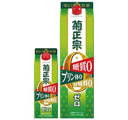 菊正宗酒造、「味わう糖質ゼロパック」発売