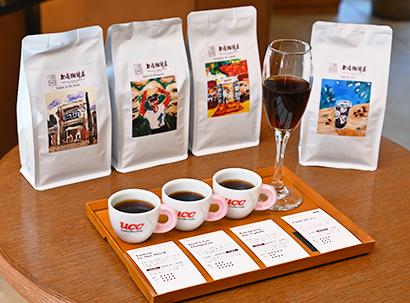 ユーシーシーフードサービスシステムズ、ブレンドにこだわるレギュラーコーヒー豆…