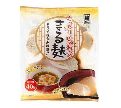 日本アクセス・味の素社・常陸屋本舗、3社共同で「まる麸」開発 栄養価・簡便性…