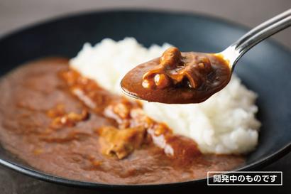 京都食肉市場、コロナ禍で行き場を失った新鮮ホルモンでカレーの開発目指す