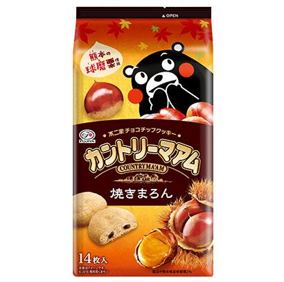 不二家、ロングセラー3ブランドに熊本の秋素材使用