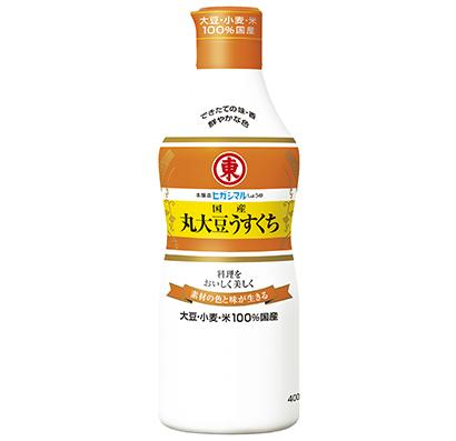 ヒガシマル醤油、「国産丸大豆うすくち」フレッシュボトル発売 淡口醤油に鮮度を