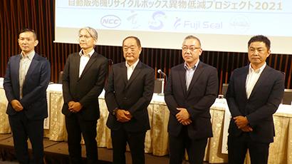 河野敦夫専務理事(中央)、白石和弘自販機部長(同(右))ら
