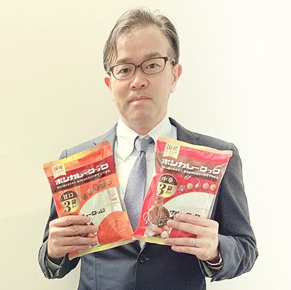 大塚食品、自分好みで楽しめる「ボンカレー クック」発売