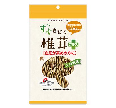 兼貞物産、初の機能性表示食品「すぐもどる椎茸プラス」発売