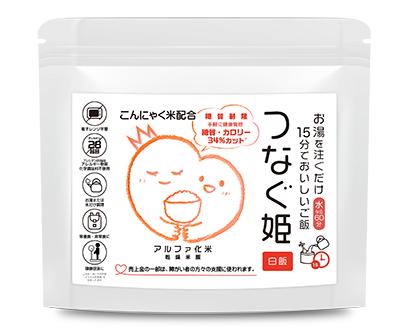 災害食特集:Compassion 糖質制限用災害食「つなぐ姫」 こんにゃく米…