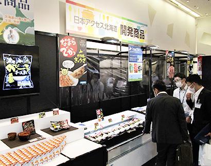 日本アクセス北海道、「秋季展示商談会」開催 コロナ禍対応の商品を提案