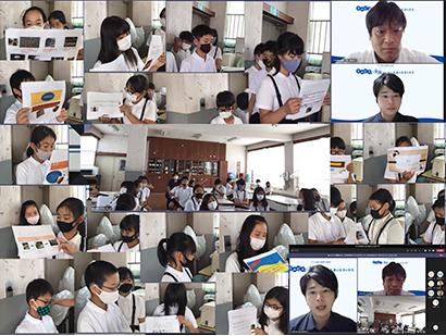 アサヒ飲料、大阪初の「発酵文化教室」 小学生対象に遠隔授業