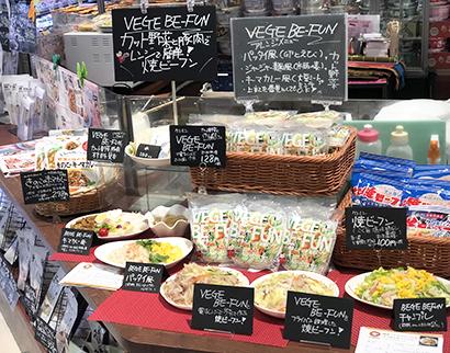 ビーフン特集:生鮮連動販売が成果 野菜関連とのコラボで
