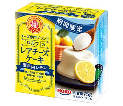 チーズ特集:宝幸 夏場商材展開、家庭用活性化を