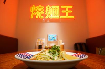 サンパーク、カスタマイズ焼そば店「焼麺王」オープン