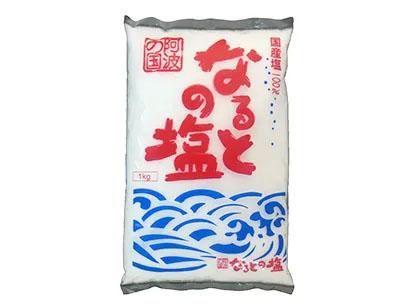 塩特集:鳴門塩業 高品質基準での安定供給維持を