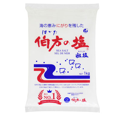 塩特集:伯方塩業 「生姜塩」でシリーズ拡充目指す