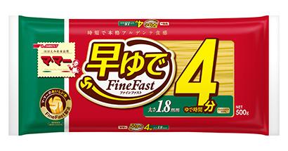"""パスタ・パスタソース特集:日清フーズ """"スマート・イエナカ食""""を推進"""