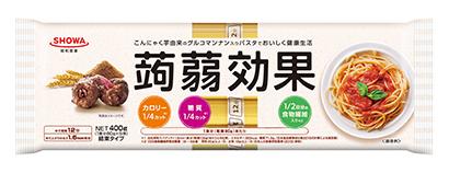 パスタ・パスタソース特集:昭和産業 関連販売強化、供給安定化図る