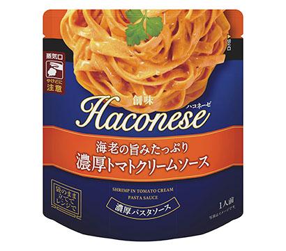 パスタ・パスタソース特集:創味食品 「ハコネーゼ」5ヵ月で300万食に
