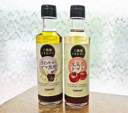 昆布加工品特集:松前屋 「&Umami」シリーズ雑穀米など2品発売