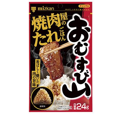 ふりかけ・お茶漬け特集:Mizkan 「焼肉屋のたれごはん」中高生らに支持