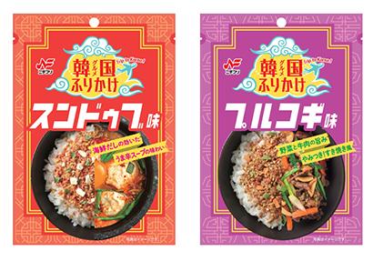 ふりかけ・お茶漬け特集:ニチフリ食品 韓国ふりかけを定番化