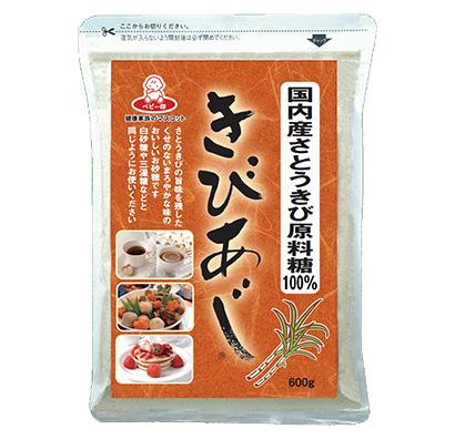 上野砂糖株式会社「上野砂糖 きびあじ」
