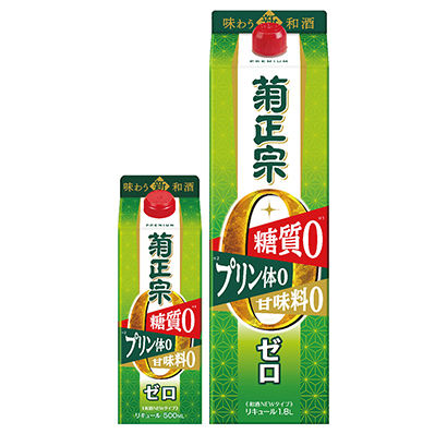 菊正宗酒造株式会社「菊正宗 味わう糖質ゼロパック」