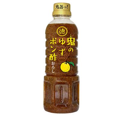 徳島産業株式会社 徳島工場「BEYOND PONZ 鬼のゆずポン酢」