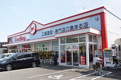 8月5日にオープンした「カウボーイ北野店」