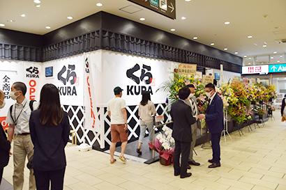 7月15日オープンの「くら寿司ラソラ札幌店」