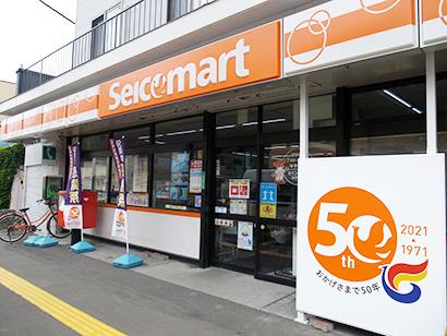 第1号店の「セイコーマートはぎなか店」(札幌市北区)