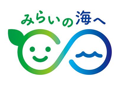 サステナビリティ特集:日本水産 持続可能な水産資源守る