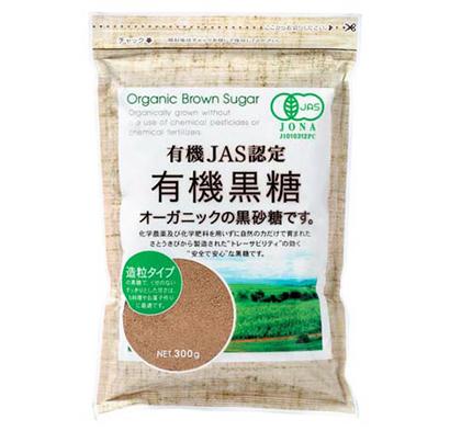 サステナビリティ特集:上野砂糖 有機黒糖売り続ける決意