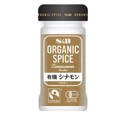 サステナビリティ特集:エスビー食品 香辛料など持続可能な調達進める