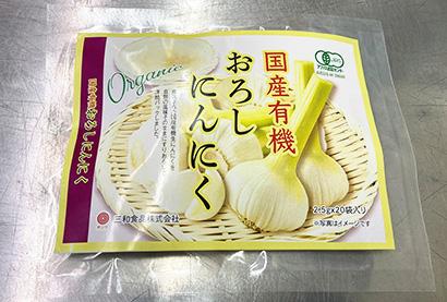 サステナビリティ特集:三和食品 原材料国産化を充実推進