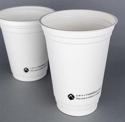 サステナビリティ特集:省プラ・脱プラ=TBM 石灰石由来の「LIMEX」飲料…
