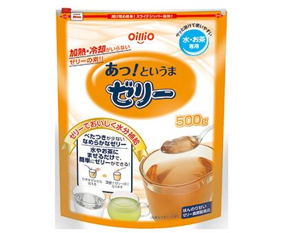 介護食品特集:日清オイリオグループ 「あっ!というまゼリー」 甘くおいしい水…