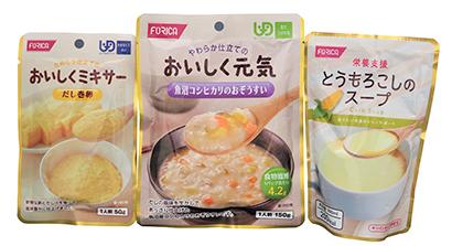 介護食品特集:ホリカフーズ 「栄養支援とうもろこしのスープ」など3品