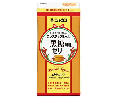 介護食品特集:キユーピー 「ジャネフ ワンステップミール 黒糖風味ゼリー」な…