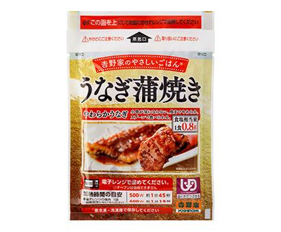 介護食品特集:吉野家 「うなぎ蒲焼(やわらかうなぎ)」 そのままで食べられる