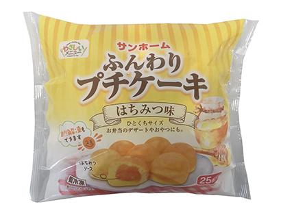 介護食品特集:尾家産業 「ふんわりプチケーキはちみつ味」「大豆ミートのベジ餃…