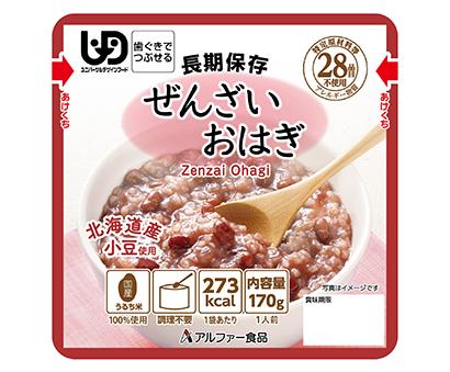 介護食品特集:アルファー食品 「ぜんざいおはぎRT 170G」 日常食でのお…