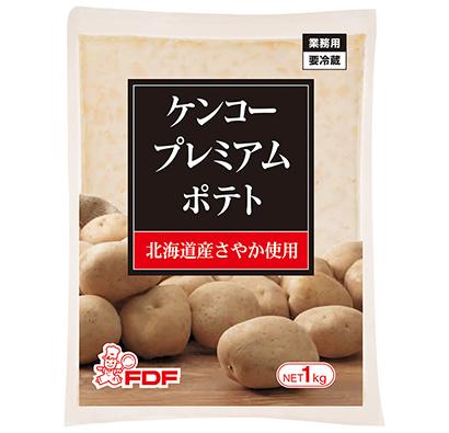 介護食品特集:ケンコーマヨネーズ 「ケンコープレミアムポテト」など2品
