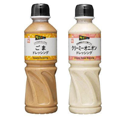 第25回業務用加工食品ヒット賞:ケンコーマヨネーズ「ケンコー サポドレ」シリ…